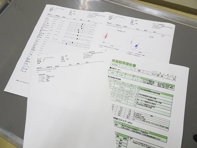 1.術前検査